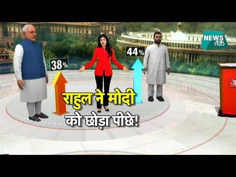 नए शो PSE में कहां के चौंकाने वाले आंकड़े आए सामने? बड़ा उलटफेर! EXCLUSIVE News Tak