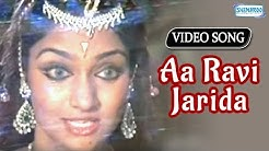 Aa Ravi Jarida - Garudarekhe - Kannada Hit Song