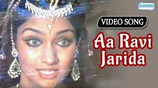 Aa Ravi Jarida - Garudarekhe - Kannada Hit Song
