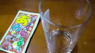 عجائب منتجات اليابانية 3.flv