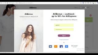 Registro de Alibonus - Mega Bonus Cash Back en Español