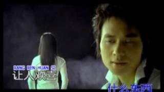Yi Ai ( Huan Che )