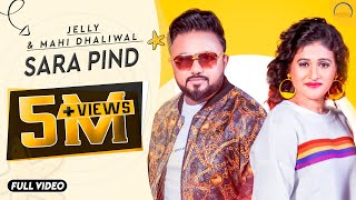Sara Pind || Jelly & Mahi Dhaliwal || Latest Songs 2019 || Angel Records
