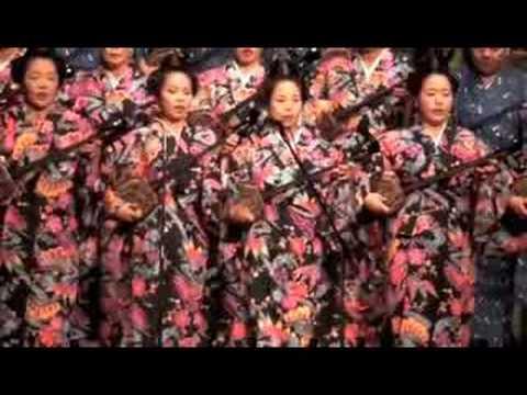 Okinawan Music Festival Youtube
