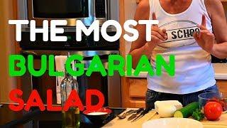 Shopska - The Most Bulgarian Salad - Shopska Salad Recipe