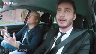 Hиколай Басков Караоке в машине #ЗВЕЗДАПОЙ