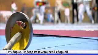 Казахстанец выиграл чемпионат Азии по пятиборью