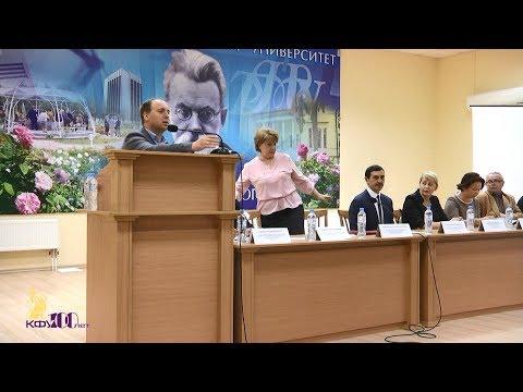 «Современные тенденции развития права в условиях глобализации»   19 апреля
