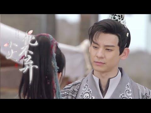《小女花不棄》第39集精彩預告 - YouTube