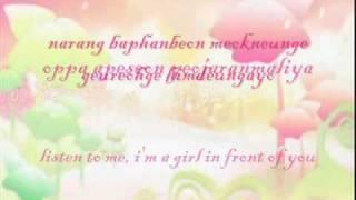 oppa nappa lyrics [ eng sub ] HQ