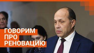 Обсуждаем реновацию с министром в прямом эфире  E1.RU