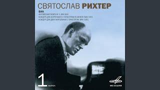 Cembalokonzert in d-Moll, BWV 1052: II. Adagio