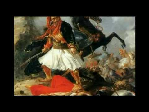the greek war of independence The greek rebellion against the ottoman empire from 1821 to 1832 | see more ideas about ottoman empire, ottomans and greece.