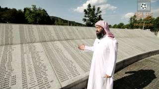 Download Video الحلقة 13 مشاهد4 الشيخ نبيل العوضي ( مذبحة سربنيتسا ) أكبر مقبرة جماعية في العالم MP3 3GP MP4