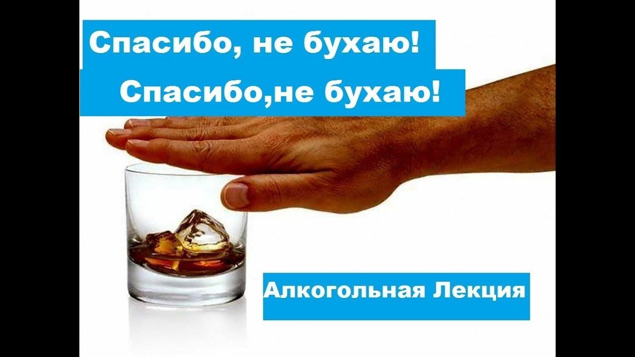 Лечим алкоголизм лекарства