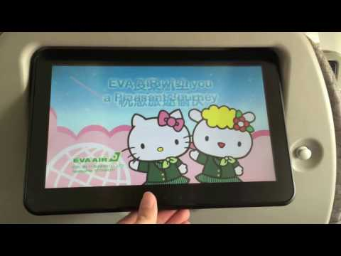 EVA Air Hello Kitty Jet, BR216 SIN-TPE Elite Class (Premium Economy) Flight Review