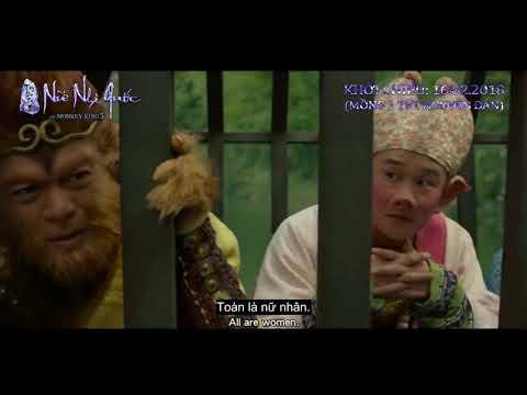 The Monkey King 3 - Kingdom Of Women   Trailer 1