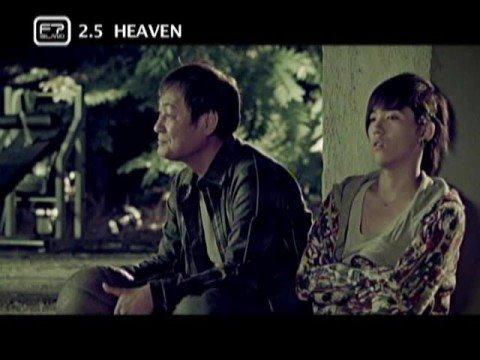 [MV] F.T Island - 너를 사랑해 (Love Is...)
