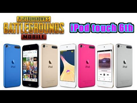 [PUBG MOBILE] iPod touch 6th + Mac + OBS [日本語版]