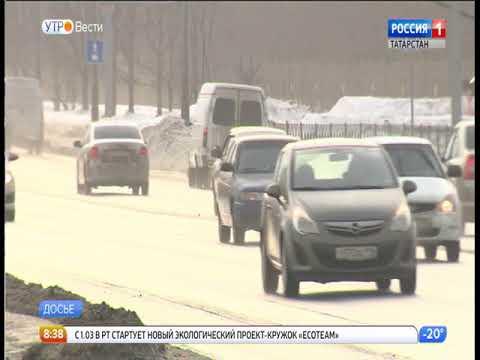Отдел регистрации транспорта в ГИБДД Казани меняет режим работы