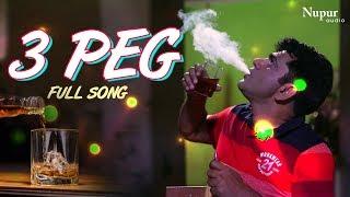 3 Peg | Uttar Kumar & Shivani | New Haryanvi DJ Song 2019 | Dhakad Chhora