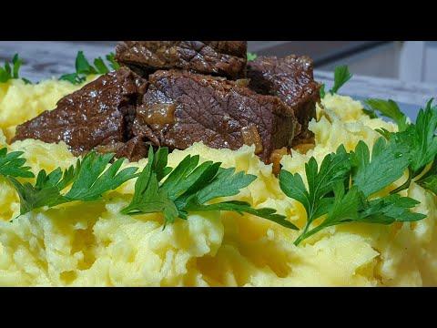 Мясо по-кремлевски Тает Во Рту! Невероятно мягкая говядина.