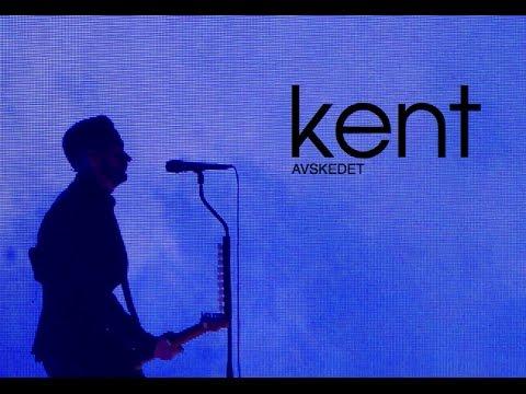Kent *multicam* - Stockholm, Tele2 Arena, 17/12/2016 hela