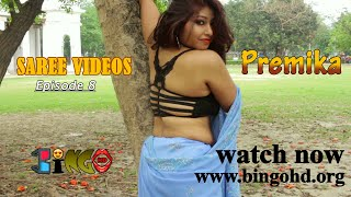 Premika Trailer | Saree Videos | Bold Saree | Saree Lover | Hoichoi | Fliz Movies | Red Heart