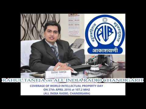 Rahul Taneja on All India Radio Chandigarh