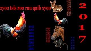 qaib xyoo tus tsiaj twg yuav tau phem hmoov tsis  zoo
