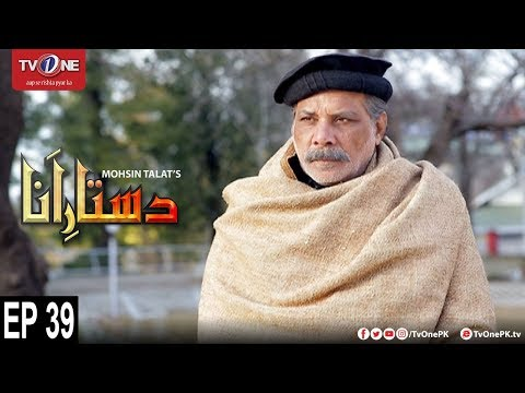 Dastaar E Anaa - Episode 39 - TV One Drama - 12th January 2018