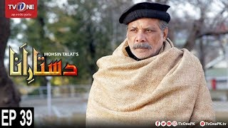 Dastaar e Anaa | Episode 39 | TV One Drama | 12th January 2018
