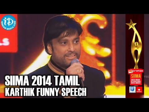 Actor Karthik Funny Speech at SIIMA 2014 Awards