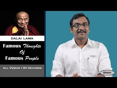 Famous Thoughts of Famous People II DALAI LAMA