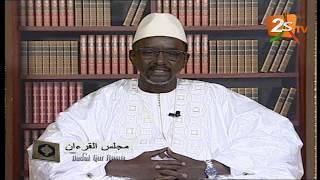 DUDAL GUR AANA DU 14 DÉCEMBRE 2018 AVEC IMAM MOUHAMED EL HABIB LY