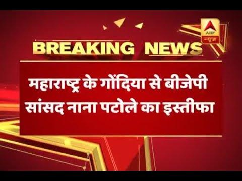 BJP MP from Maharashtra Nana Patole resigns from party and Lok Sabha