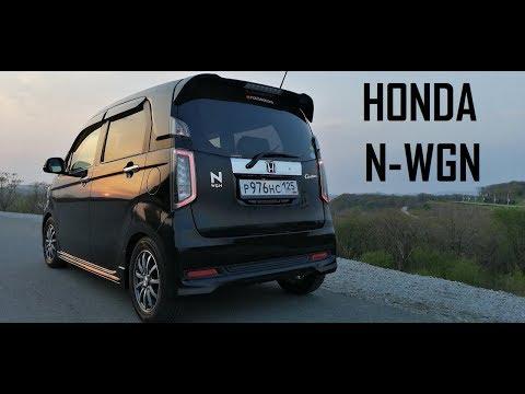 Honda N-WGN - Перегон Кей-кара из Владивостока в Москву! Часть 1