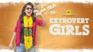 Every Extrovert Ammayi Ever | Girl Formula | Chai Bisket