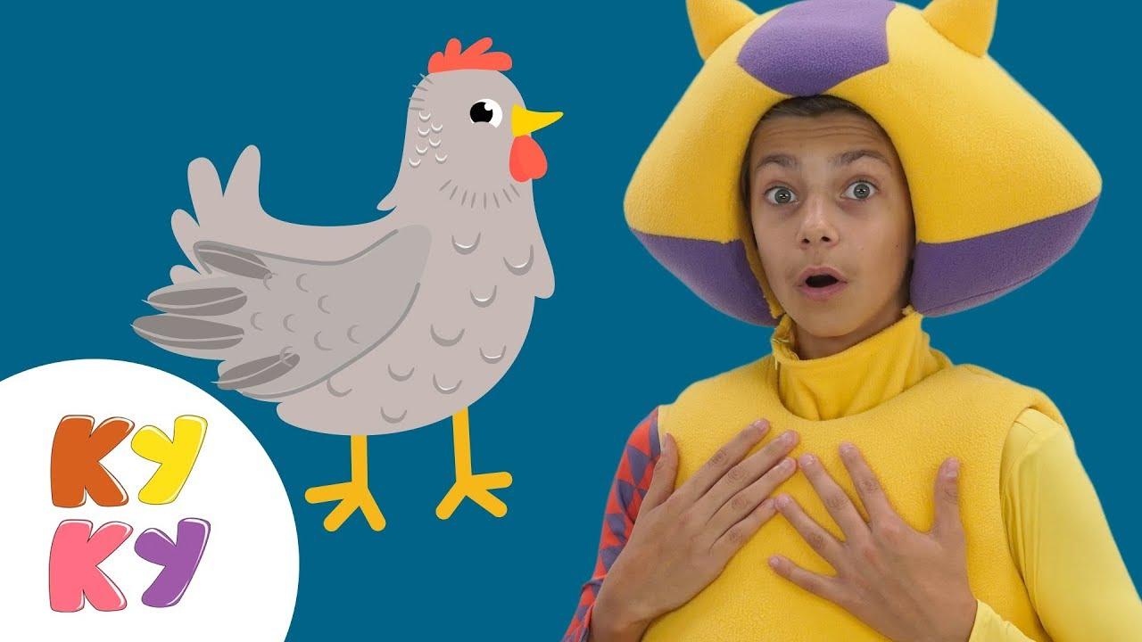 КУРОЧКА РЯБА - КУКУТИКИ - Детская песенка сказка про курочку и яичко