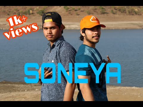 SONEYA - Rupinn | Dance Cover | Shubham & Anek