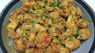 তাওয়া চিকেন রেসিপি//Tawa chicken recipe