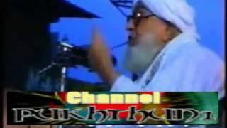Maulana Ameer Bijligar (Pashto language) 2/2