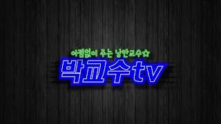 [해양레저관광실무] 스쿠버다이빙02