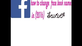 how to change your name in fb in telugu learn easy