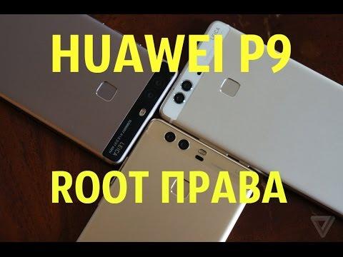 Huawei MediaPad T5 10 получение Root прав  Proshivkis ru