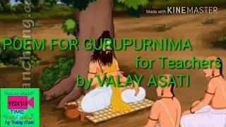 Poem for GURUPURNIMA FOR TEACHERS