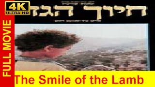The Smile of the Lamb FuLL'MoVie'FREE (1986)
