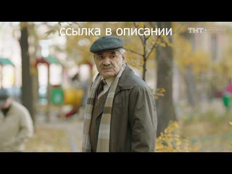 сериал ИП Пирогова 19 серия (СЛИВ) смотереть онлайн на ютубе