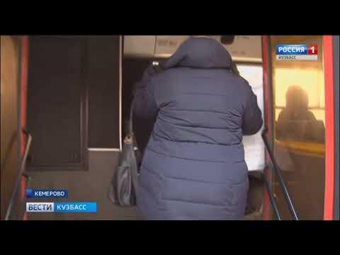 В Кемерова началась продажа модернизированных транспортных карт