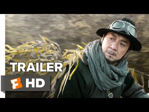 Railroad Tigers Official Full online 1 (2017) - Jackie Chan Movie
